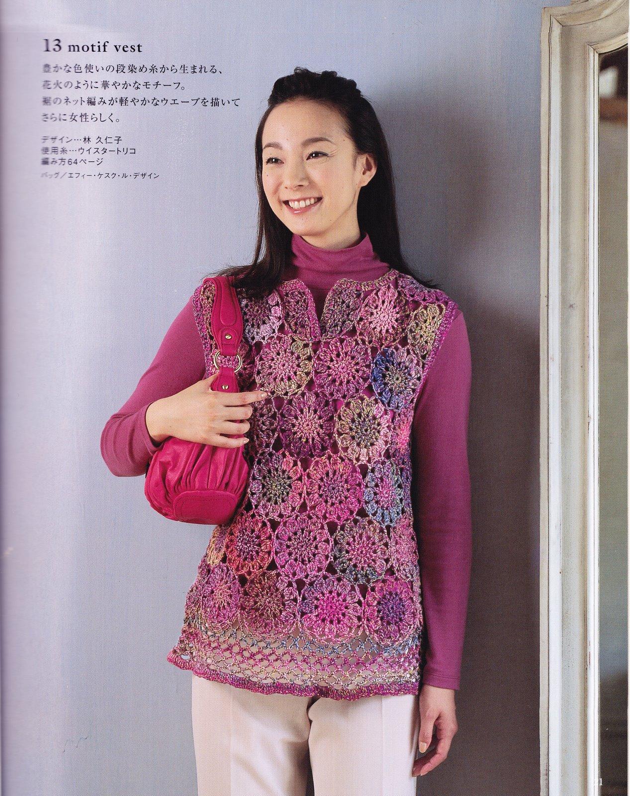 схемы крючком из японских журналов вязание крючком