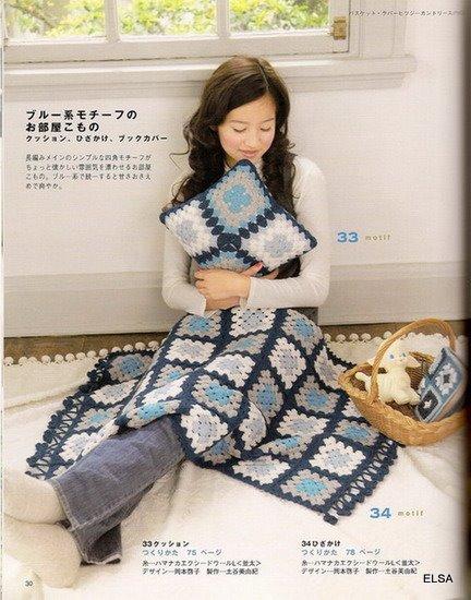 Ежедневный журнал про вязание крючком бесплатные схемы пледов крючком 432x550...