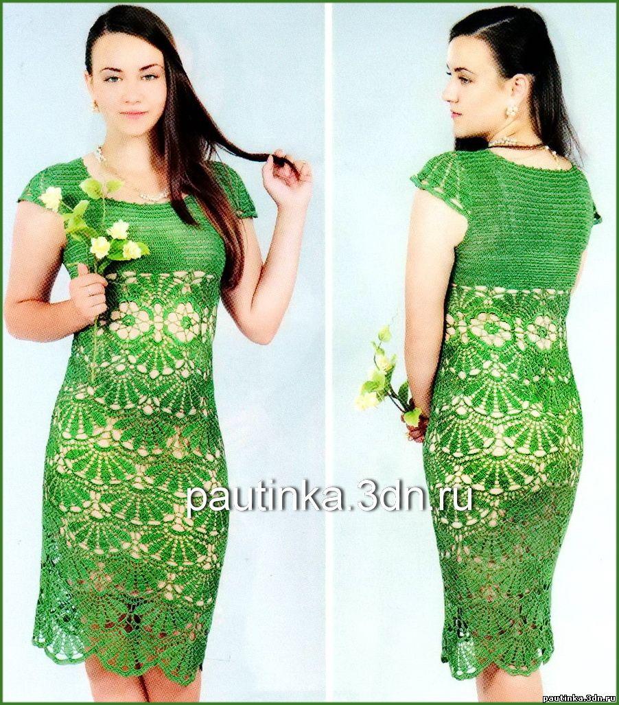 Крючок филейное вязание платья схемы и описание
