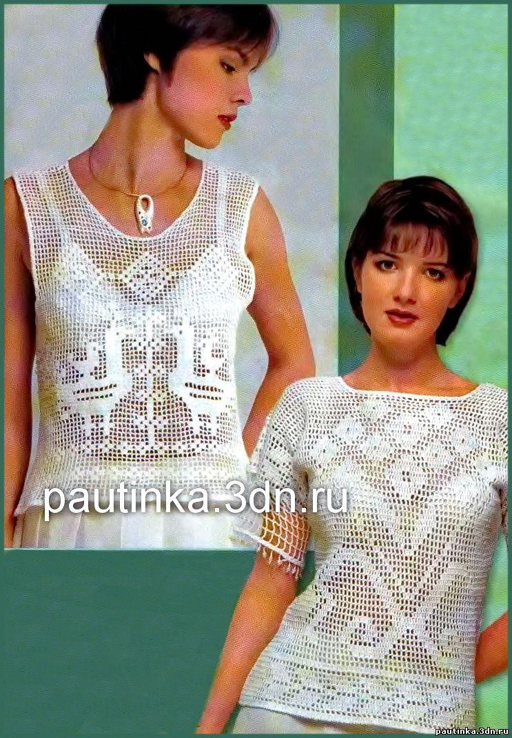 Красивіе Блузки Филейнім Узором