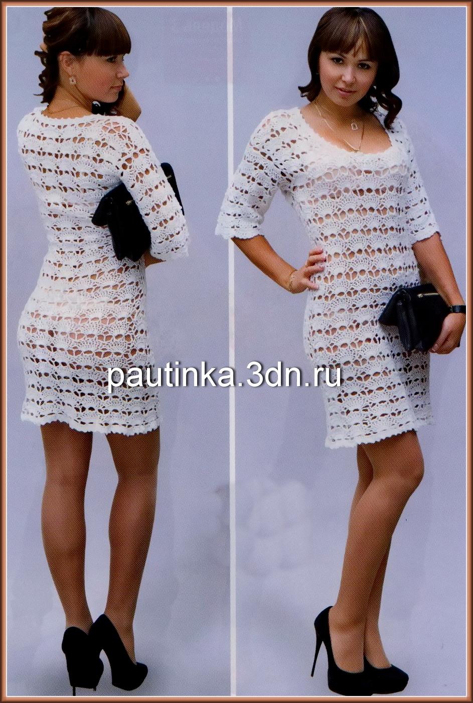 платья крючком на зиму для женщины схемы