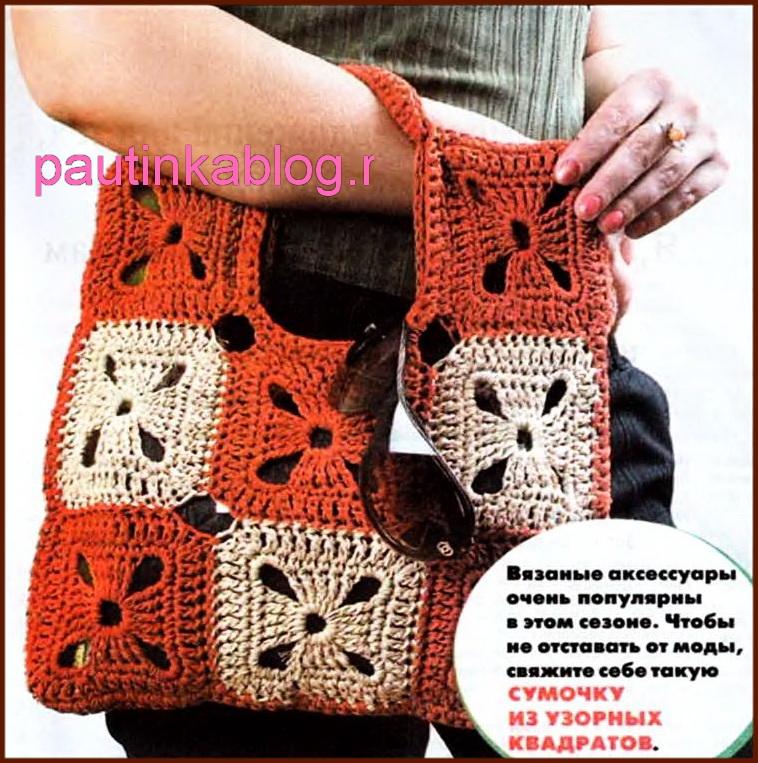 Фото вязания сумок крючком с описанием