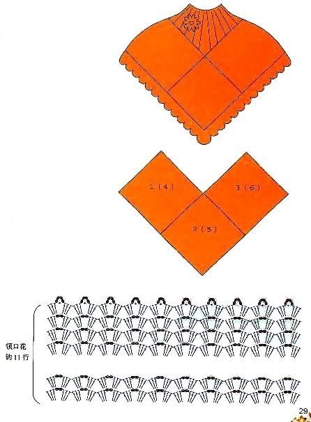 Вязанные тапочки выкройки