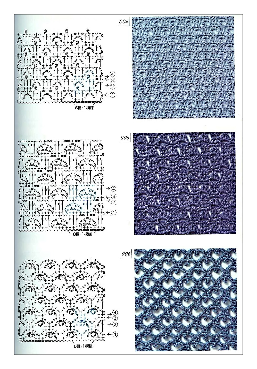 Интересные узоры для вязания крючком.