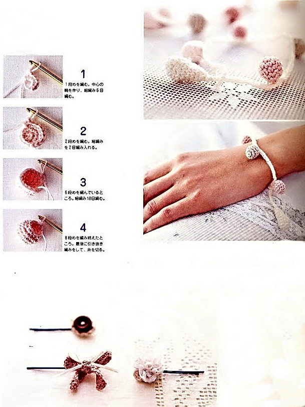 Схема вязания браслета и бус