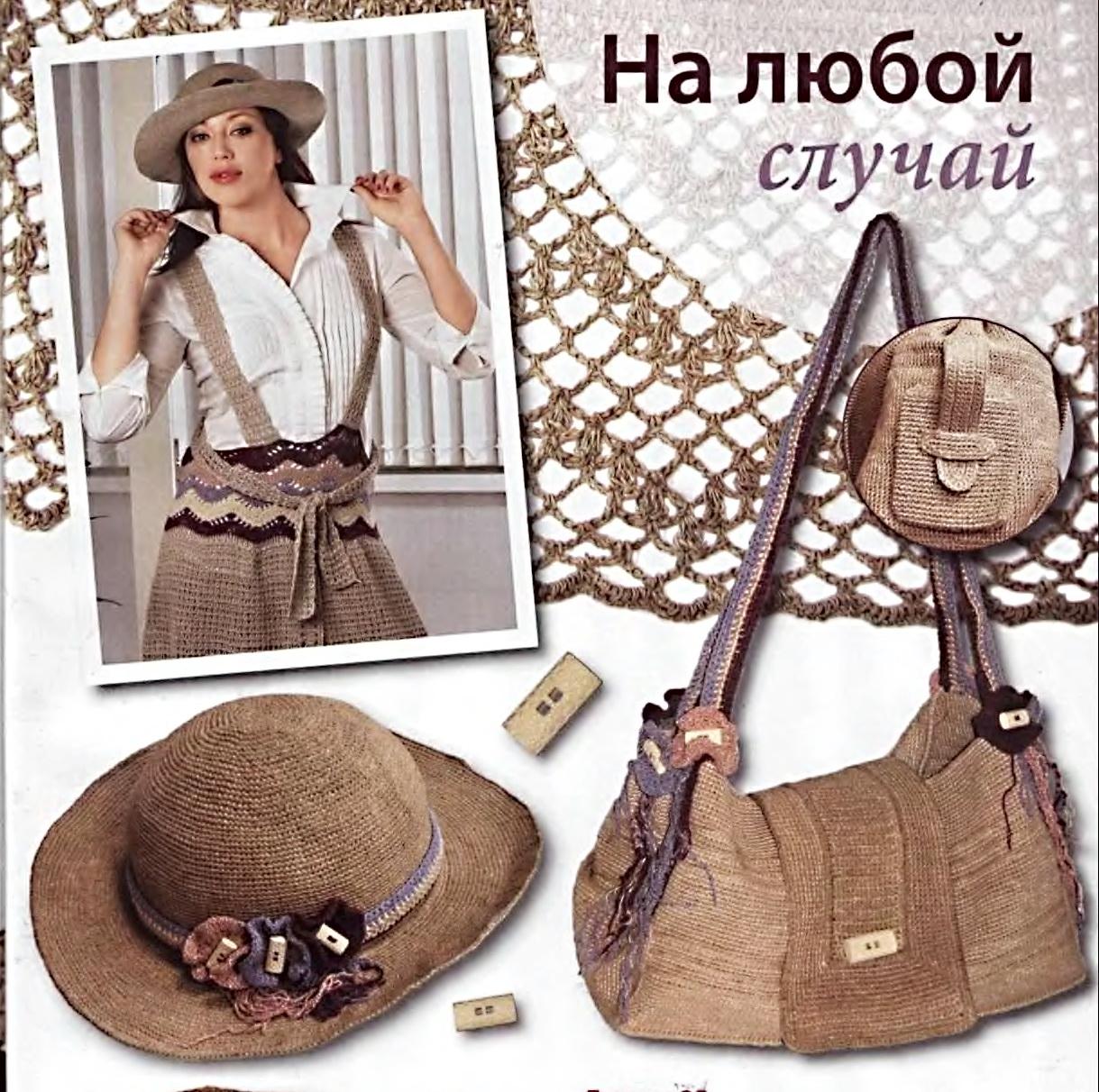 Вязанные шляпы своими руками 61