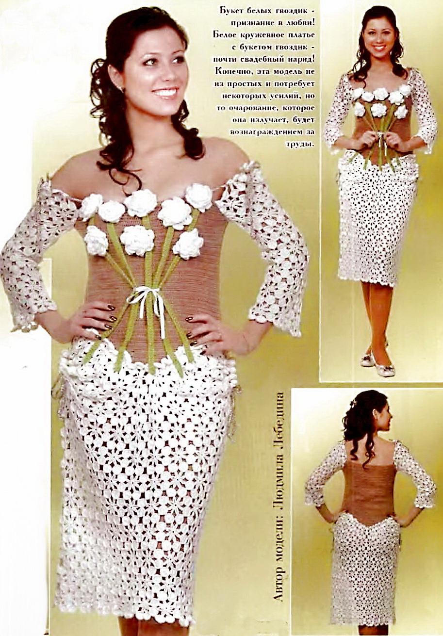 Схемы вязание платья.
