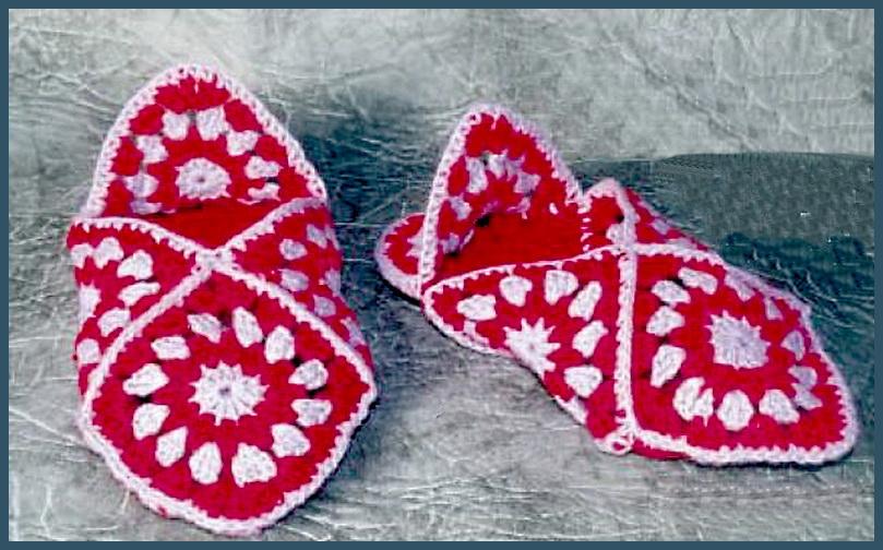 Вязание крючком: Тапочки из бабушкиных квадратов.  На 1 тапочку нужно: 7 квадратов размером 8 см (на мой 39/40).