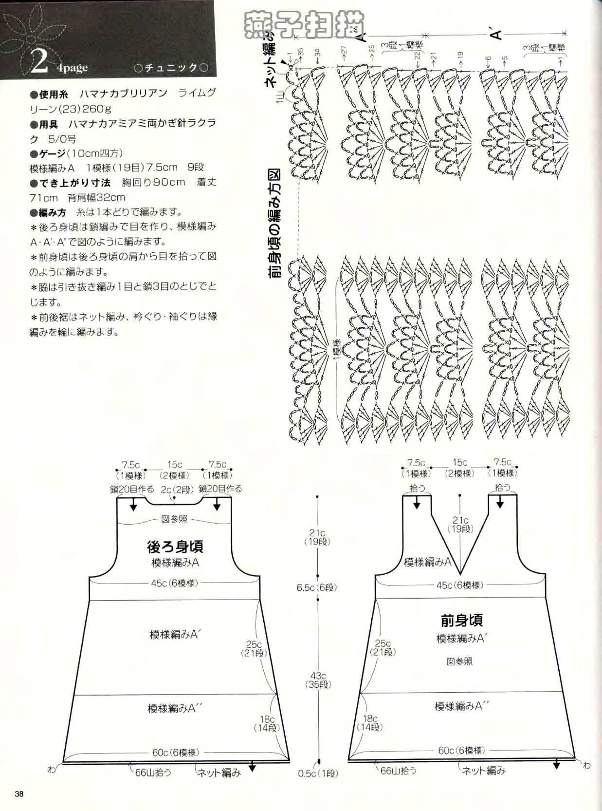 Наборы для вышивания крестиком япония