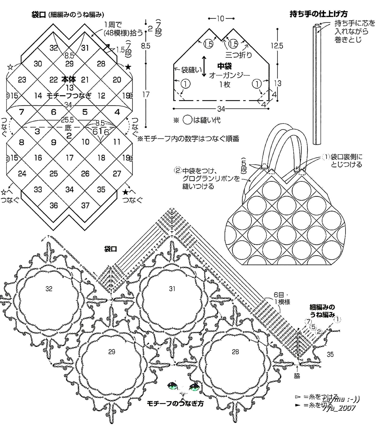 крючком схема сумки вязанные пляжные