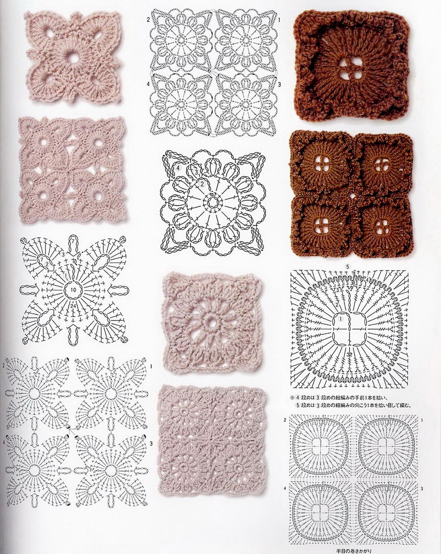 пинетки кеды спицами схема вязания.  Квадратные мотивы крючком - Самое интересное в блогах.