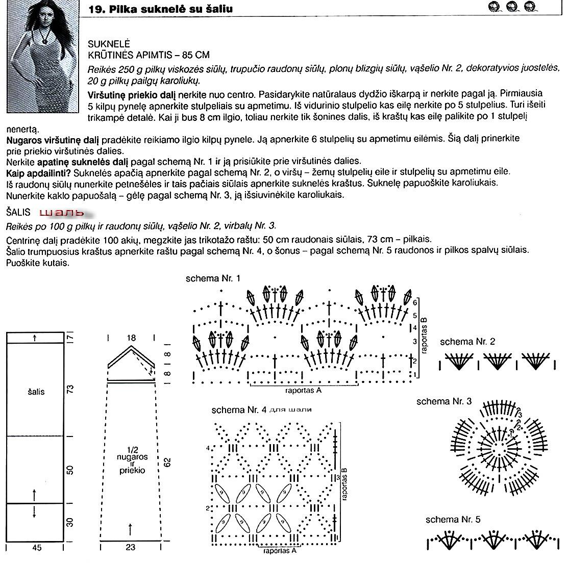 Серебряное платье крючком, схемы