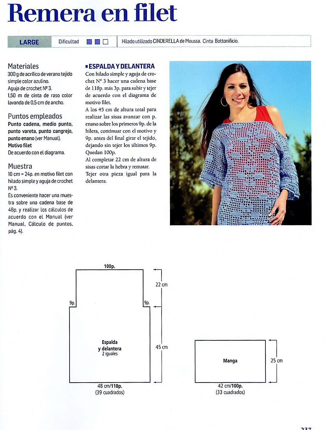 Филейное вязание модели со схемами