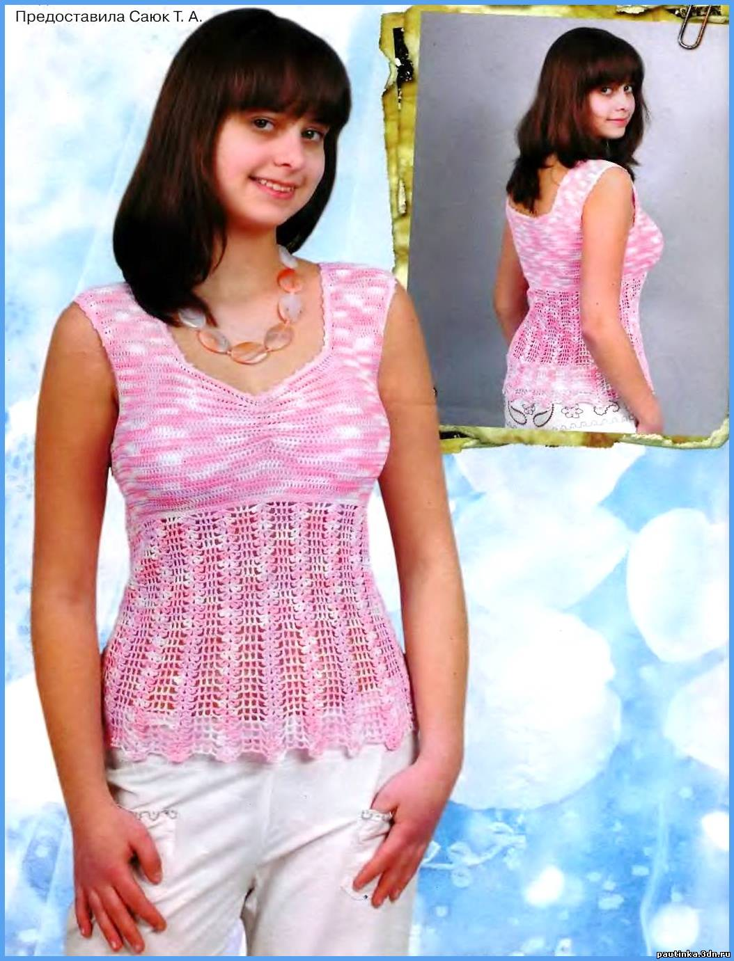 Для вязания кофточки 36 размера потребуется взять 200 г меланжевой пряжи розового цвета (в составе пряжи 100% коттон...