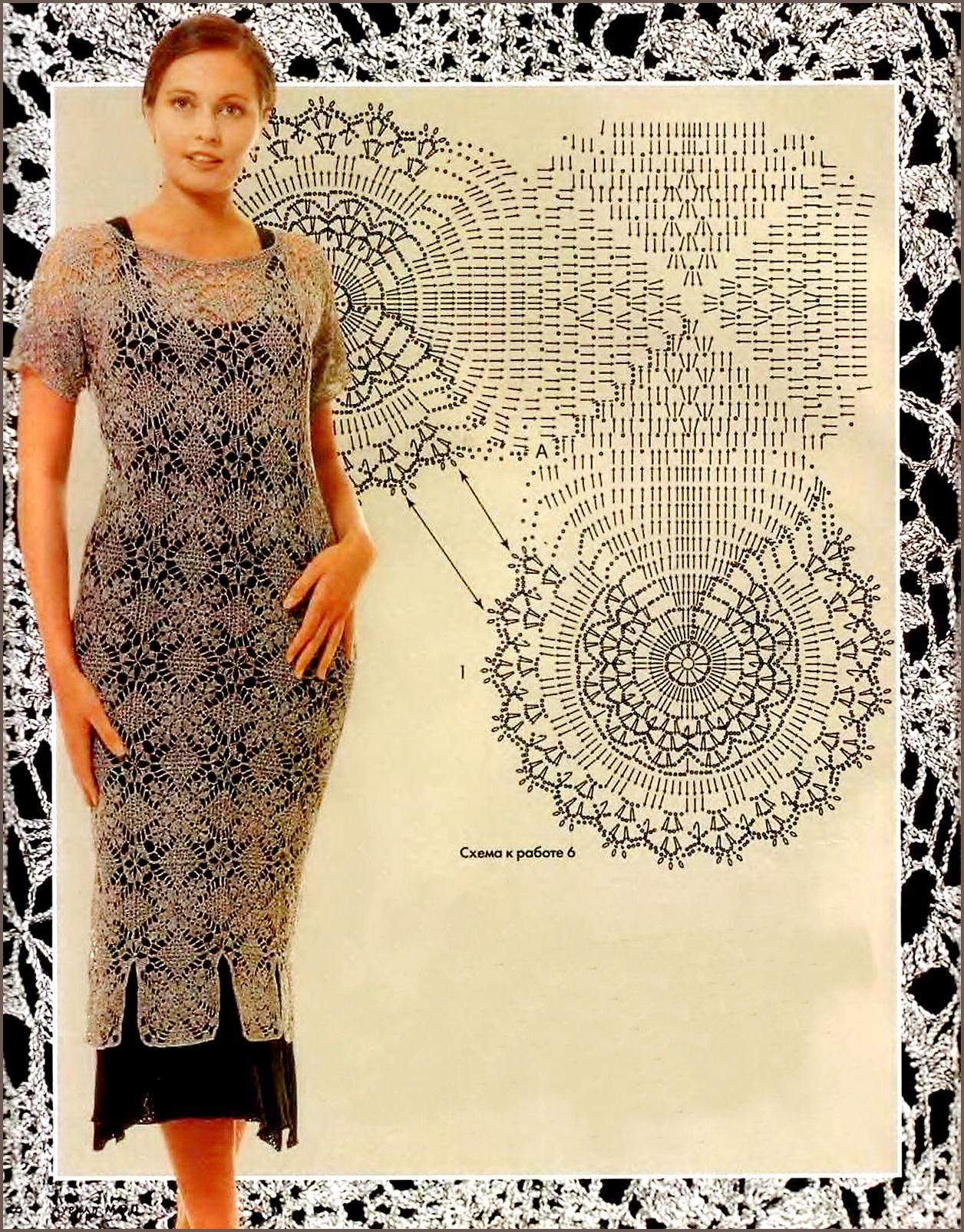 Схема вязания платья из мотивов
