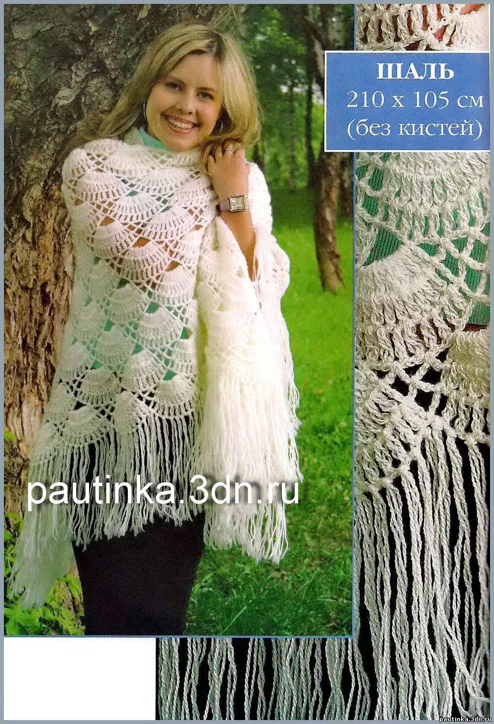 Ажурная шаль http://pautinka.3dn.ru/publ/skhemy...hkom/20-1-0-743.