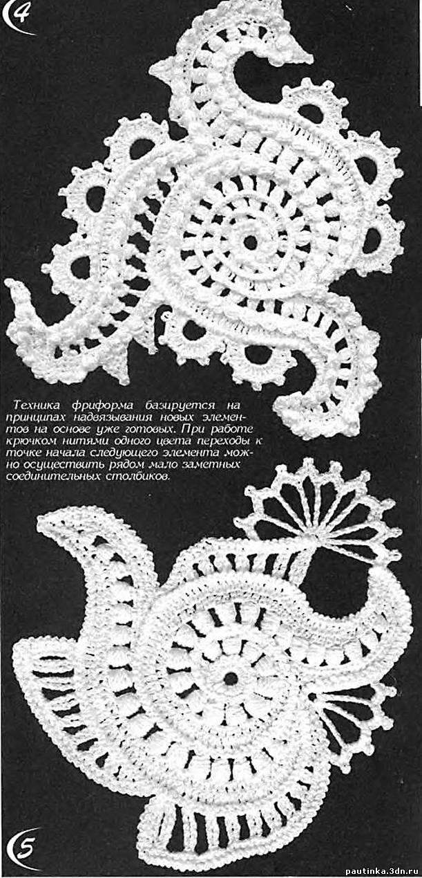 蜗牛花 - yyqun2000 - yyqun2000的博客