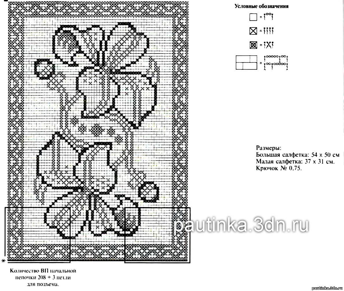 http://pautinka.3dn.ru/_pu/8/01662573.jpg