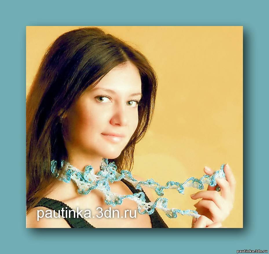 Маленький блестящий шарфик связанный по спирали - Кружевное украшение на шею.