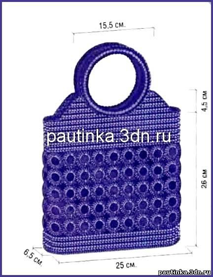 для вязаной крючком сумки.