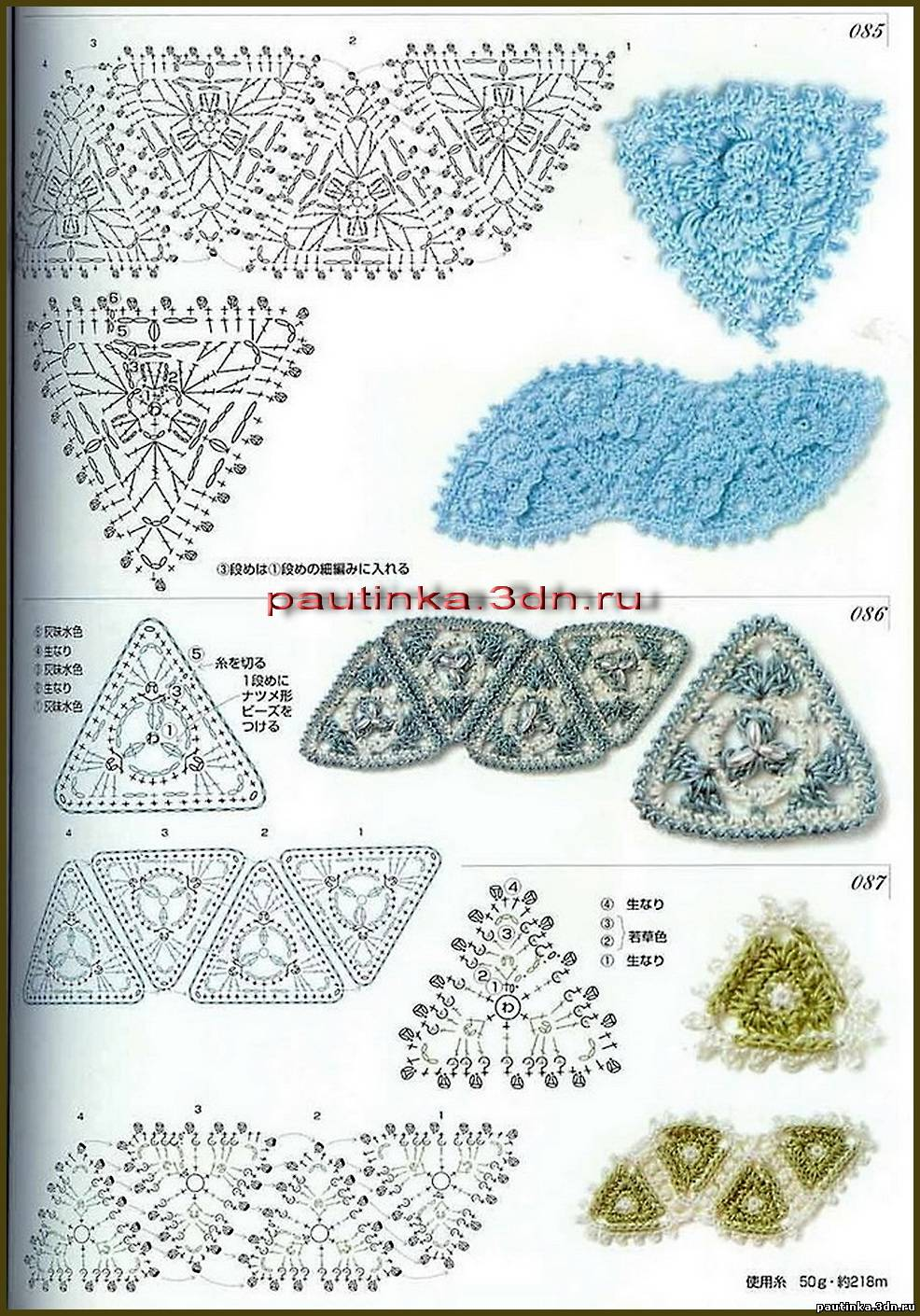 Схемы вязания крючком треугольных