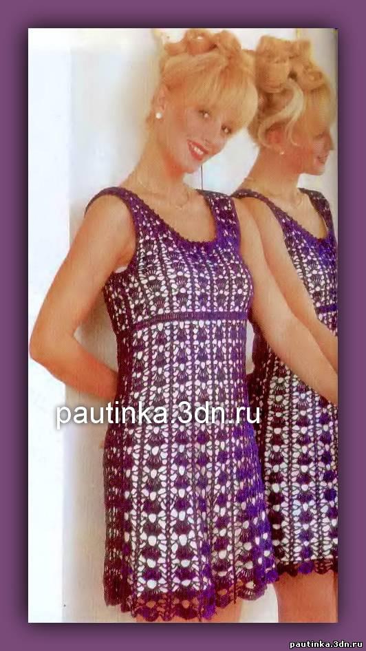 Ажурное вязаное платье с