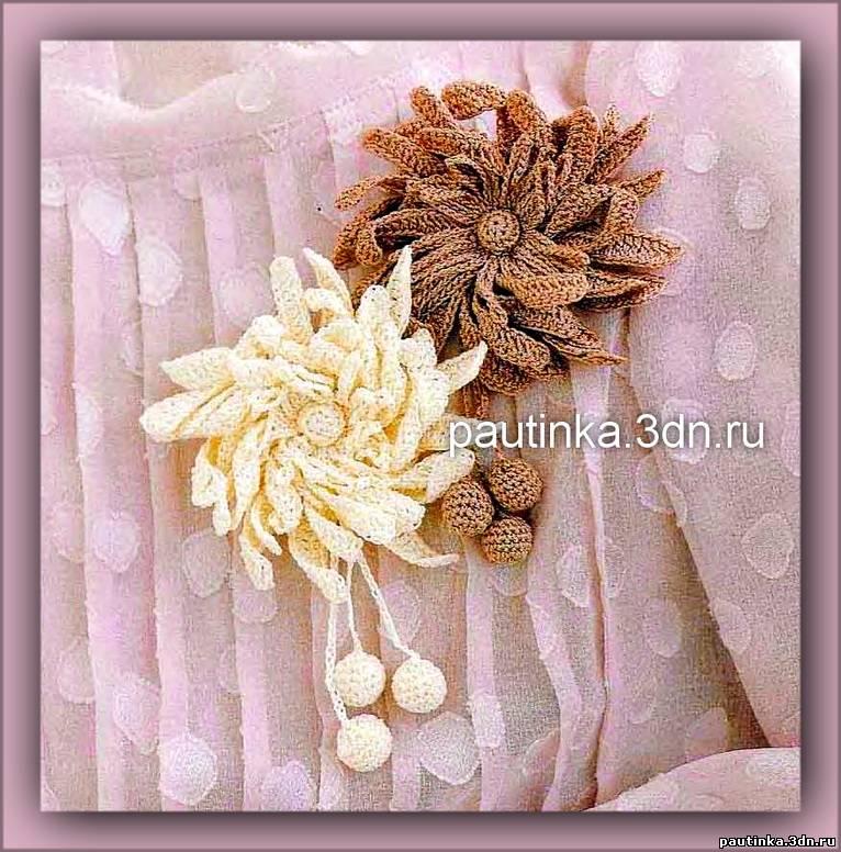 наряда - объемный цветок