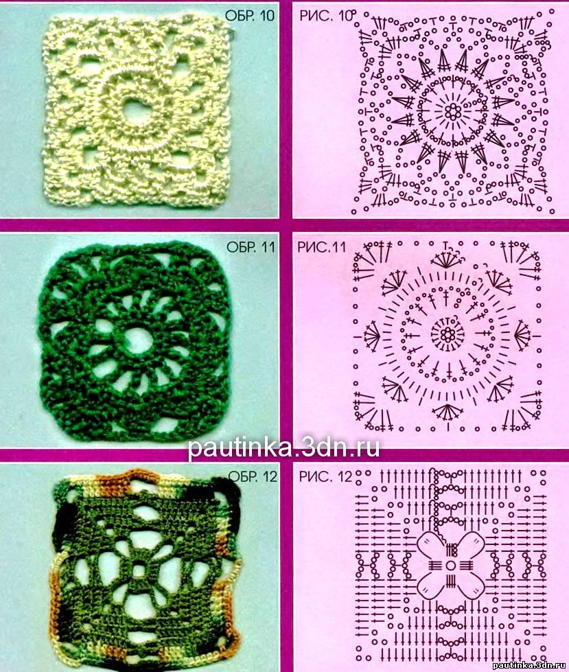 Мотивы для вязания крючком схема и фото