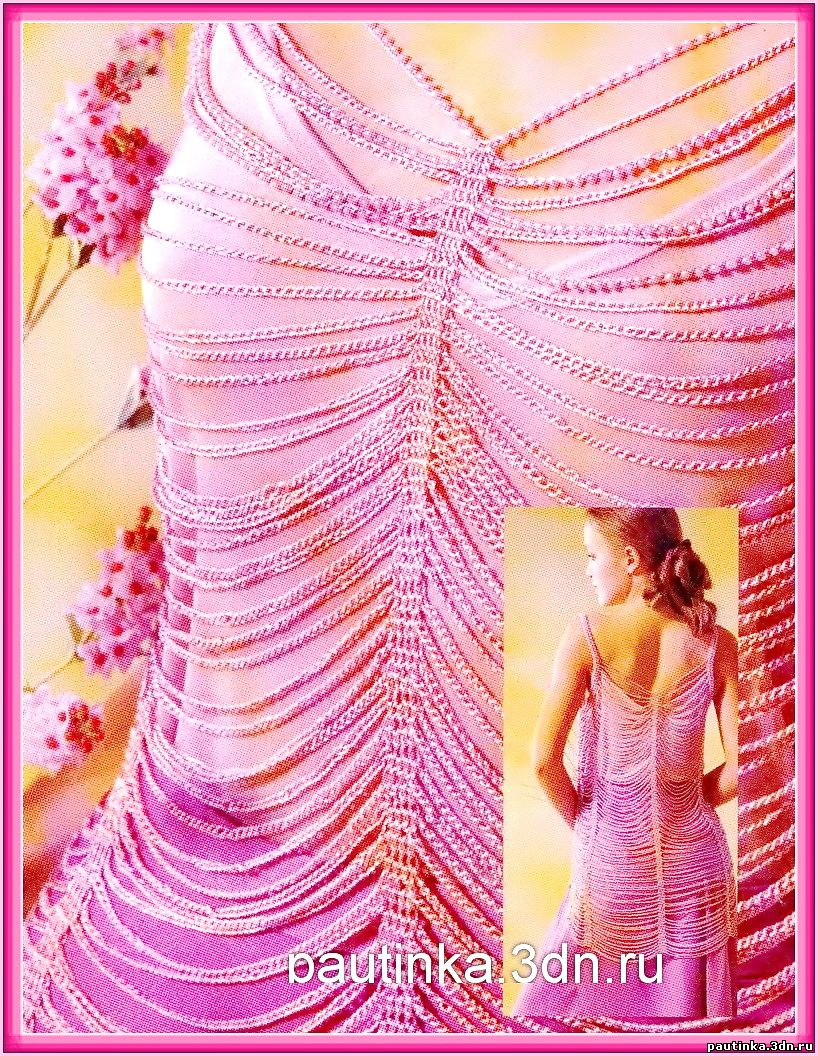 шарф топик схема вязания