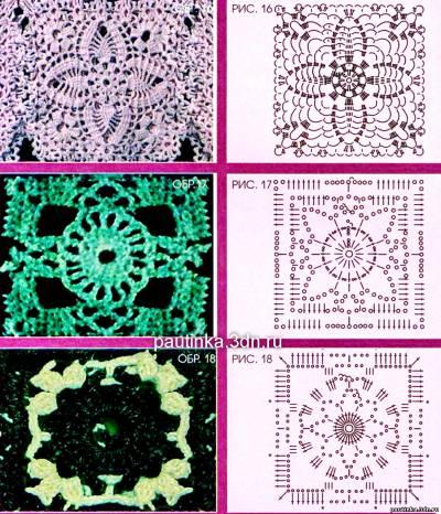 Японское вязание со схемами фото 168
